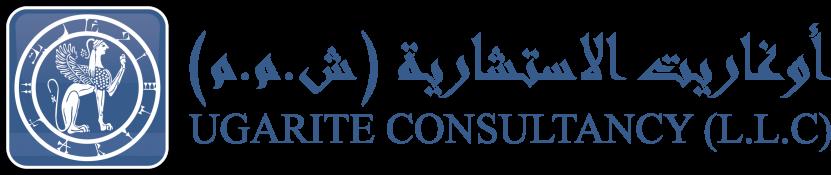 Ugarite Consultancy L.L.C